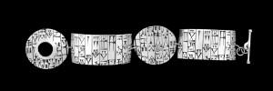 CSL-105 SHINY CUNIEFORM  NARROW LINK BRACELET